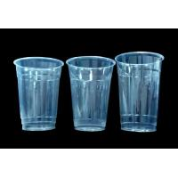 Wholesale PLA Cold Drink Cups from china suppliers
