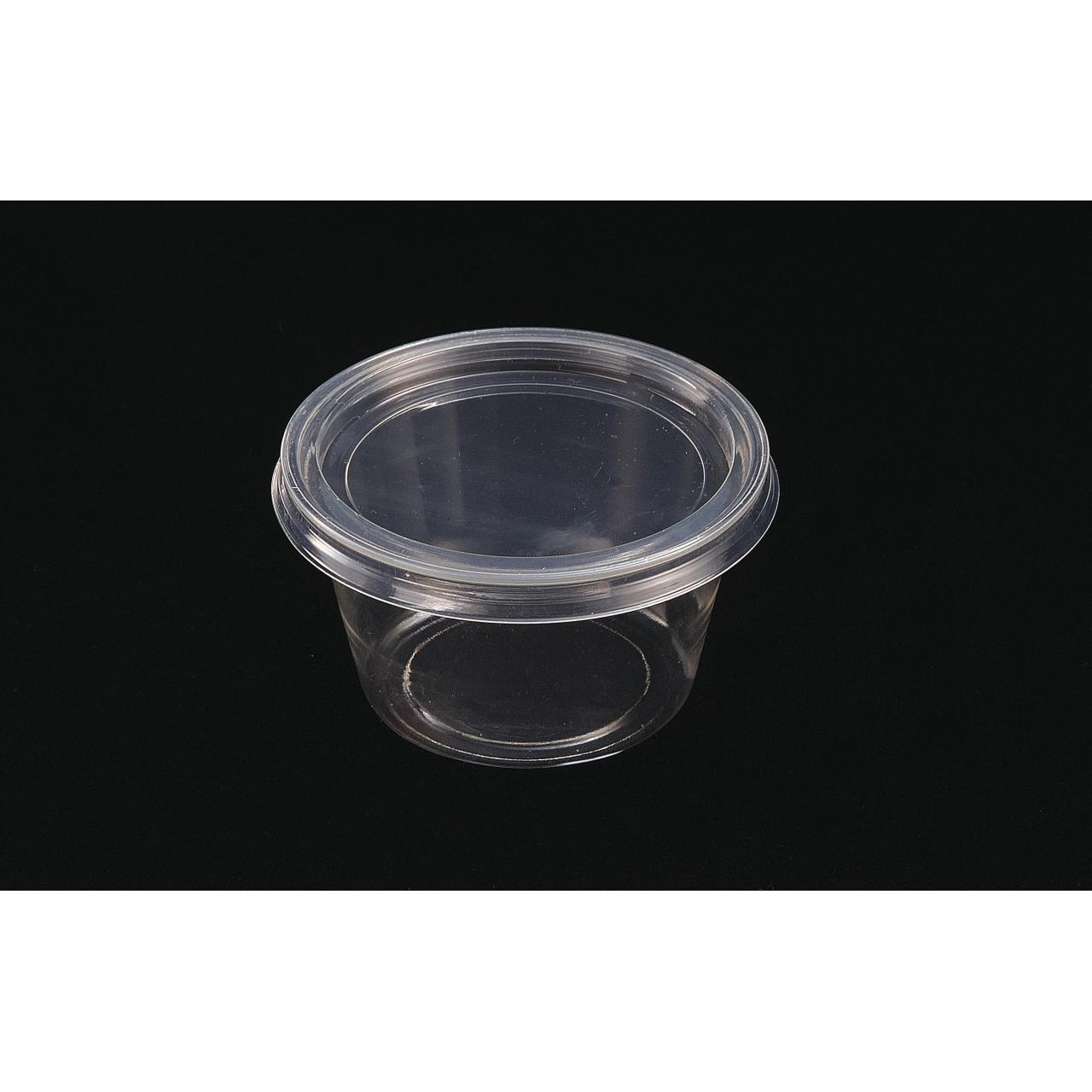 Wholesale PLA Sauce Cups from china suppliers