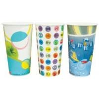 Buy cheap 20oz Beverage Cup from wholesalers