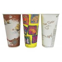 Buy cheap 22oz Coffee Cup from wholesalers