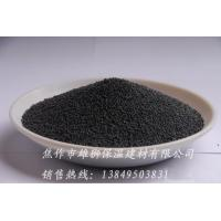 Wholesale Pearl sand from china suppliers