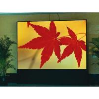 Wholesale Uitra HD LED display P1.89 hd led display from china suppliers