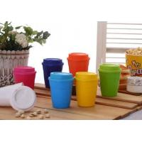 Buy cheap plastic drinkware TR-B11PP coffee cup from wholesalers