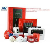 China sms fire alarm conventional 1-32 zone asenware for sale
