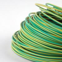 Buy cheap 1*2.5mm electric house wire , PVC wire , copper wire coil from wholesalers