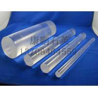 Wholesale Quartz rod from china suppliers