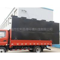 Chemical Waste Water Treatment Equ... Chemical Waste Water Treatment Equipment
