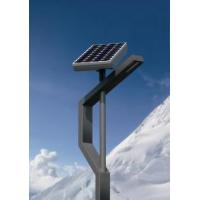 China Solar Outdoor Lighting Well-Lit Solar Outdoor Lighting 80W-220W (HSL-04) for sale