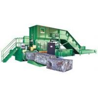 Wholesale Fully Auto Two Ram Baler from china suppliers