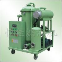 TY Vacuum Oil Purifier Series Solely Designed for Turbine Oil
