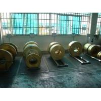 Wholesale brass(yellow metal) C2680-1 from china suppliers