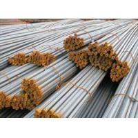Wholesale ASTM4320 alloy steel from china suppliers