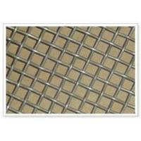 Best Galv.Square Wire Mesh wholesale