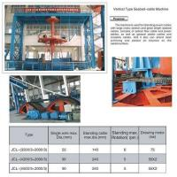 Best Vertical Type Seabed-cable Machine wholesale