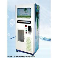 Best Automatic Water Vending Machines wholesale