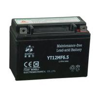 Wholesale Mootorcyle Battery YT-MF-12-6.5 from china suppliers