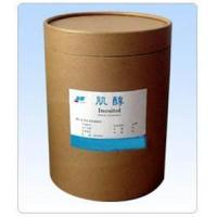 Wholesale Inositol from china suppliers
