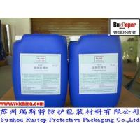 Best Removing and cleaning agents series wholesale