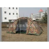 Wholesale Senior official cotton tent(number:TN1102) from china suppliers