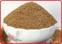 Buy cheap Cummin Seeds from wholesalers