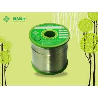 Wholesale Solder bar/wire from china suppliers