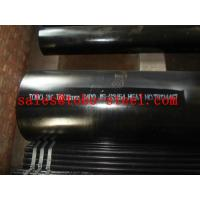 Wholesale carbon Steel pipe and fitting Api 5l X70 X75 X80 p from china suppliers
