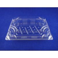 Buy cheap Sushi Container from wholesalers
