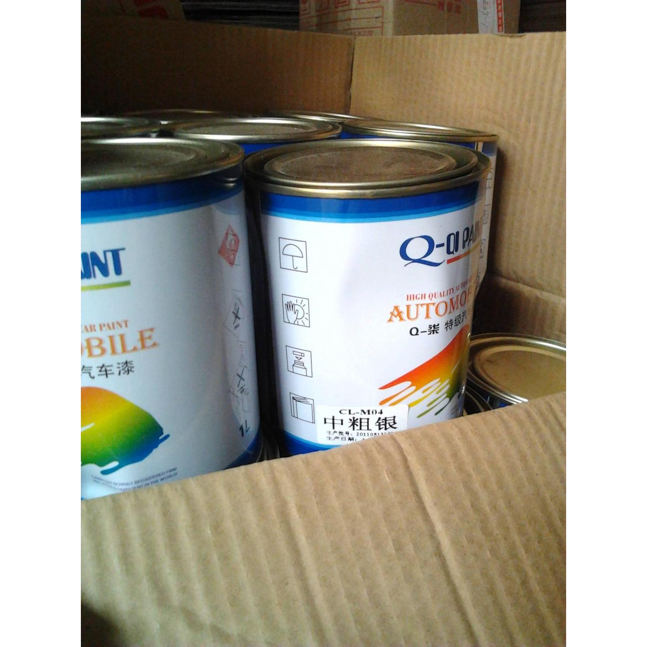 Wholesale 1K Basecoat Colors from china suppliers