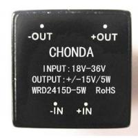 Wholesale DC converter 36v input 15v output from china suppliers