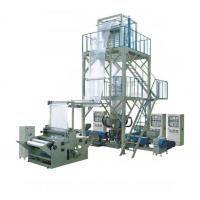 Wholesale Other Machinery Equ... Blown film machine from china suppliers