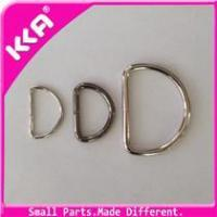 Wholesale Metal ring (D RING) from china suppliers