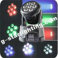Wholesale 7PCS mini led moving head from china suppliers