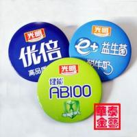 Wholesale tin badge from china suppliers