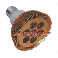 Buy cheap 7W LED Spot Light from wholesalers