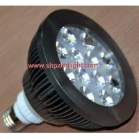 Buy cheap 12W LED Spot Light from wholesalers