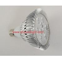 Buy cheap 9W LED Spot Light from wholesalers