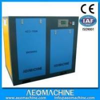 150HP,110KW Double Screw Air Compressor