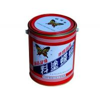 Wholesale Plain low-toxic aluminum-based paint from china suppliers