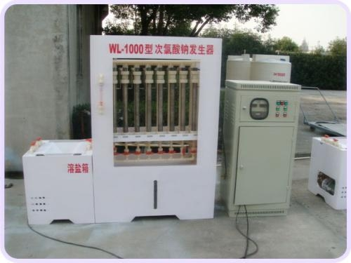 Quality Electrolytic chlorine dioxide generator for sale