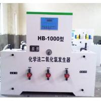 Wholesale Chemical method chlorine dioxide generator from china suppliers