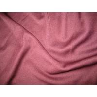 Buy cheap product:Polyester Interlock fabric from wholesalers