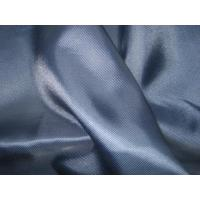 Buy cheap product:Polyester Twill from wholesalers
