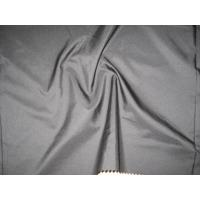 Buy cheap product:Polyester Pongee Fabric from wholesalers