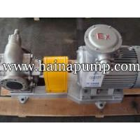 Wholesale Oil pump Vegetable oil pump from china suppliers
