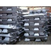 Wholesale Aluminum ingots from china suppliers