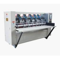 Wholesale VBFY Electrical Adjusting Type Thin Blade Slitter Scorer from china suppliers