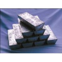 Wholesale Antimony Ingot from china suppliers