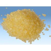 Wholesale Petrol resin as paint of signpost from china suppliers