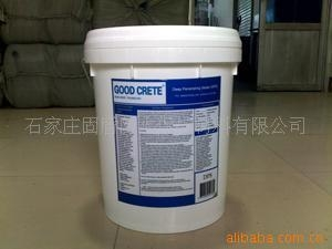 Quality Goodcrete Deep Penetrating Sealer for sale