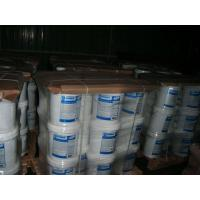 Wholesale Goodcrete Concrete protector from china suppliers